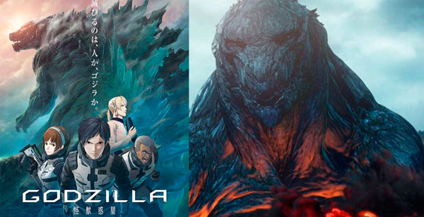 Crítica: Godzilla – Planet of the Monsters