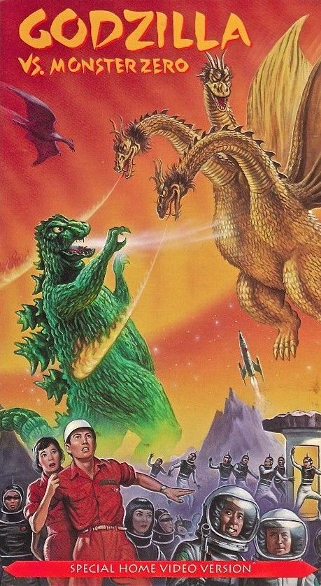 poster de Godzilla vs Monstro Zero